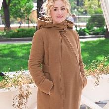 Babywearing Wool Winter Coat Maternity Insert, Camello